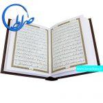 قرآن نفیس کاغذ گلاسه