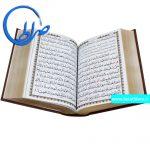 مفاتیح نفیس خط مصطفی اشرفی