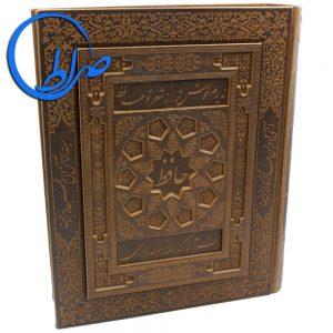 دیوان حافظ نفیس معطر جعبه دار چرمی جلد برجسته