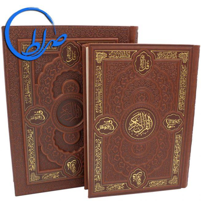 قرآن نفیس جعبه دار جلد چرمی برجسته 4 قل