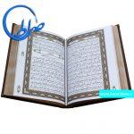 قرآن نفیس قابدار چرمی به خط عثمان طه