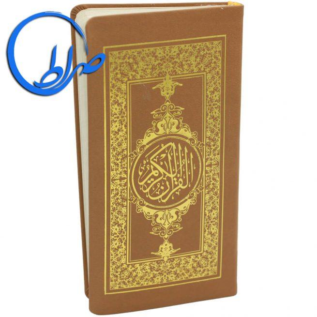 قرآن پالتویی خط رایانه ای و ترجمه آیت الله مشکینی