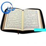 قرآن کیفی به خط استاد مصطفی اشرفی تبریزی