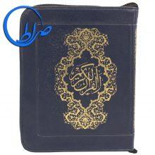 قرآن کیفی به خط عثمان طه و ترجمه حسین انصاریان