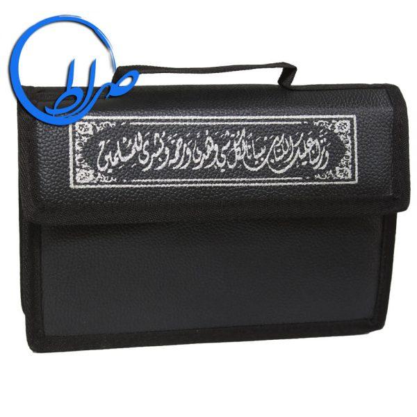 قرآن کیفی ۳۰ پاره بدون ترجمه چاپ بیروت