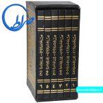 قرآن 6 جلدی بدون ترجمه