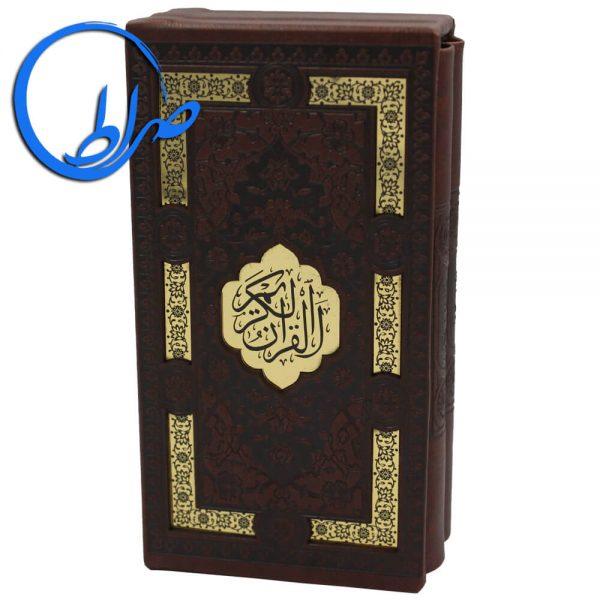 مجموعه دو جلدی نفیس قرآن کریم و دیوان حافظ