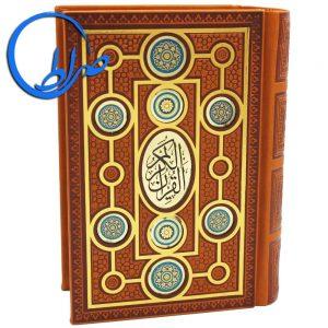 قرآن معطر جعبه دار پلاک دار طلاکوب کوچک