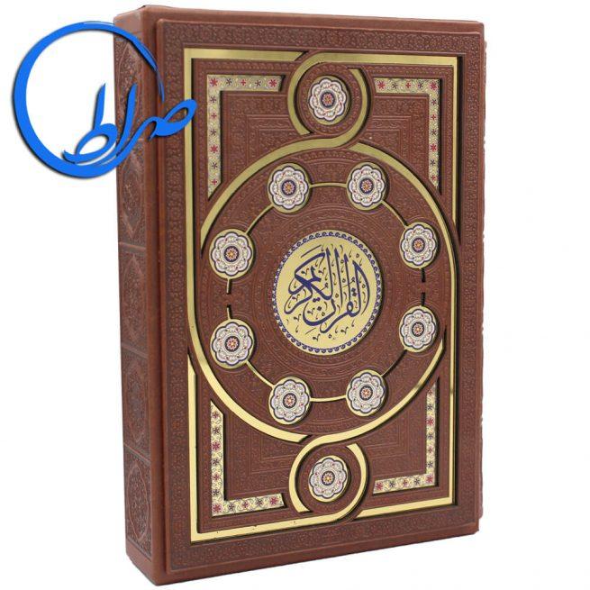 قرآن نفیس قابدار چرمی طلاکوب پلاک رنگی