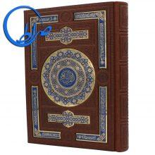 قرآن نفیس چرم جعبه دار با آینه و پلاگ رنگی
