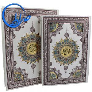 قرآن نفیس چرم جعبه دار پلاک رنگی طلاکوب