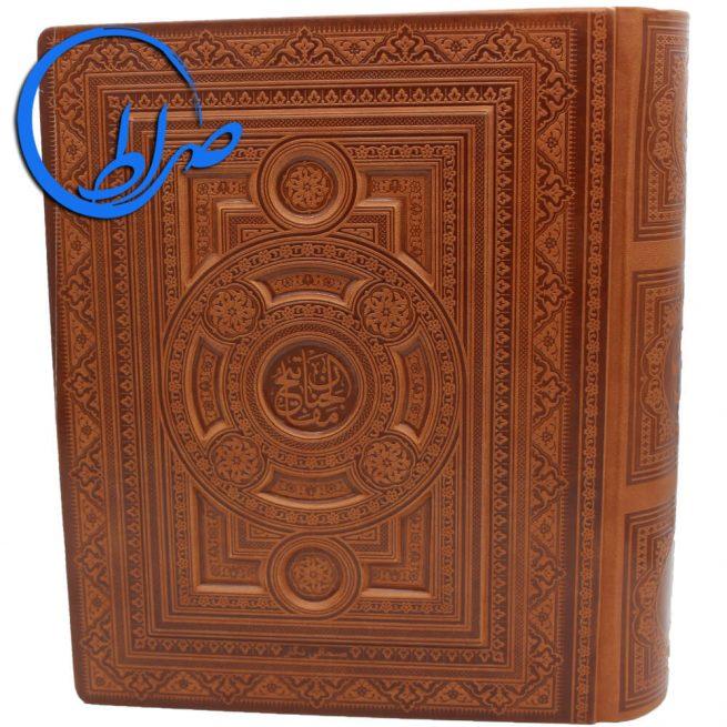 مفاتیح نفیس جعبه دار چرمی معطر جلد برجسته