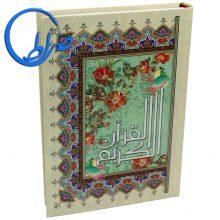 قرآن به خط عثمان طه و ترجمه حسین انصاریان ( متوسط )