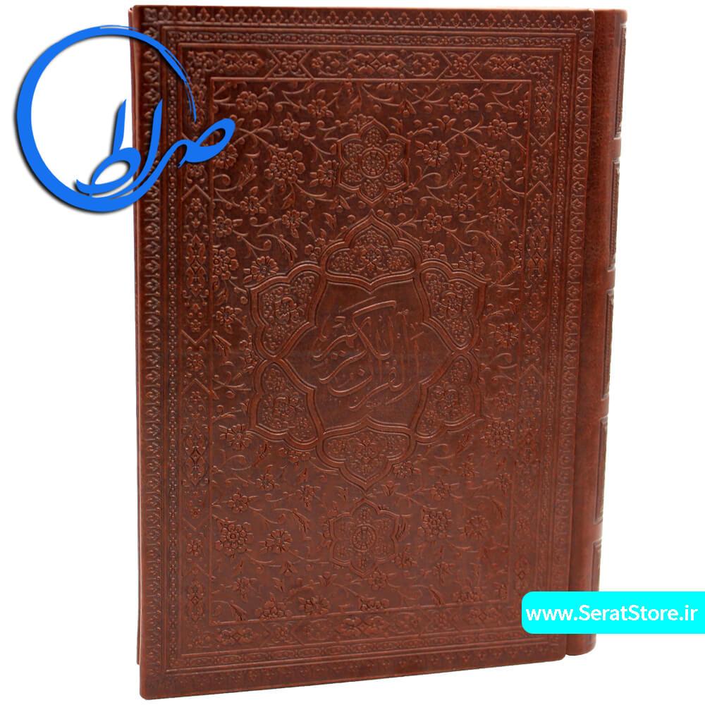 قرآن جلد چرمی و کاغذ گلاسه قلم قرآنی رضوان