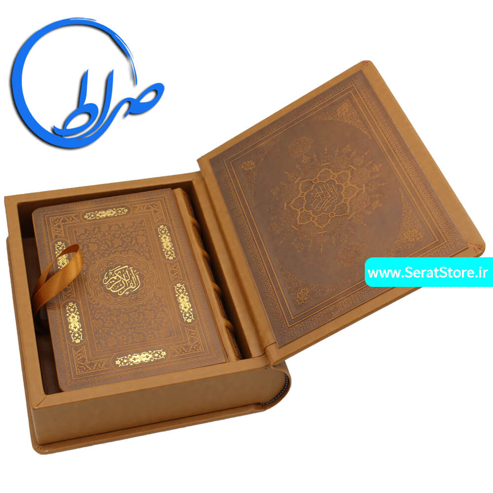 قرآن نفیس جعبه دار طلاکوب
