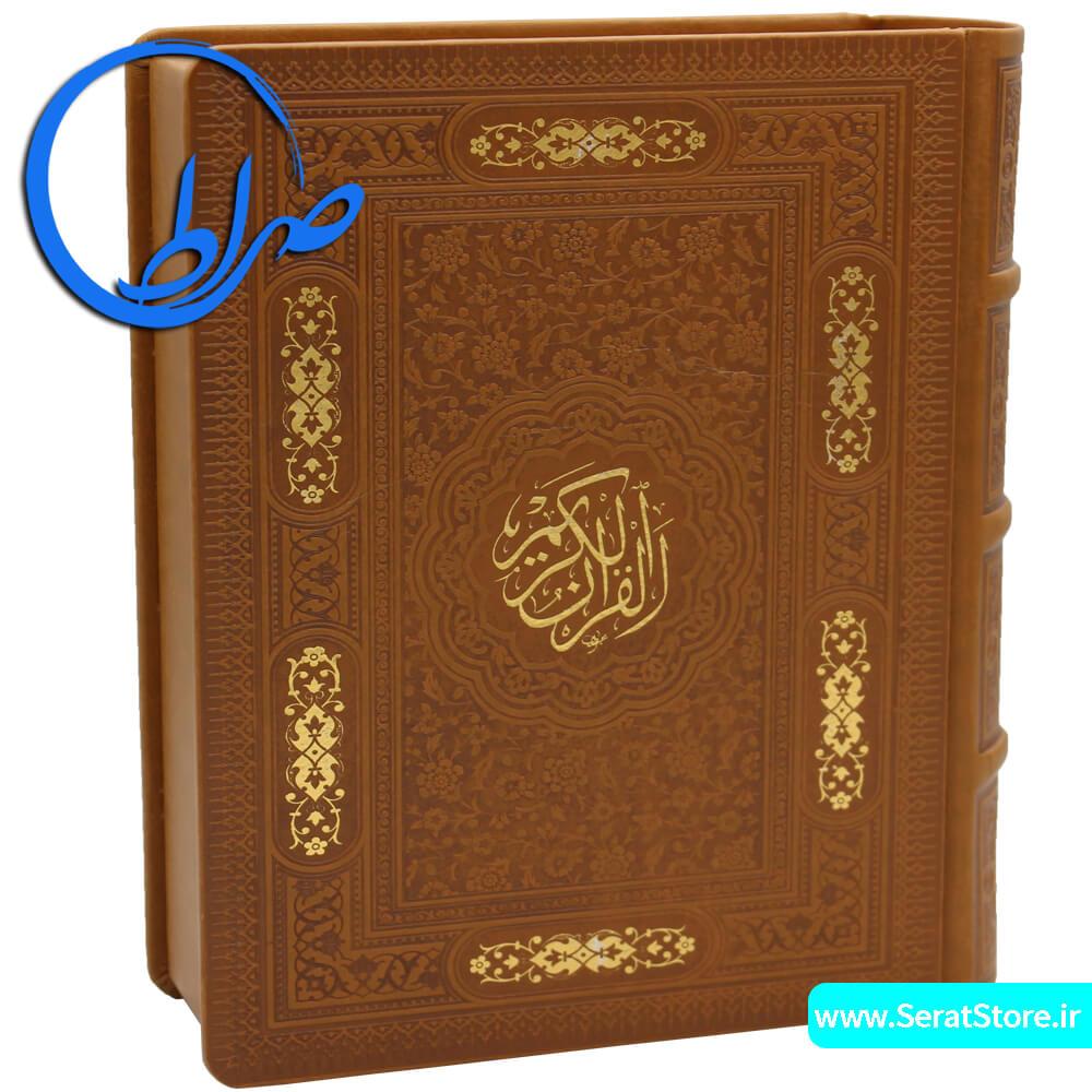 قرآن نفیس جعبه دار