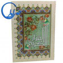 قرآن به خط عثمان طه و ترجمه حسین انصاریان ( بزرگ )