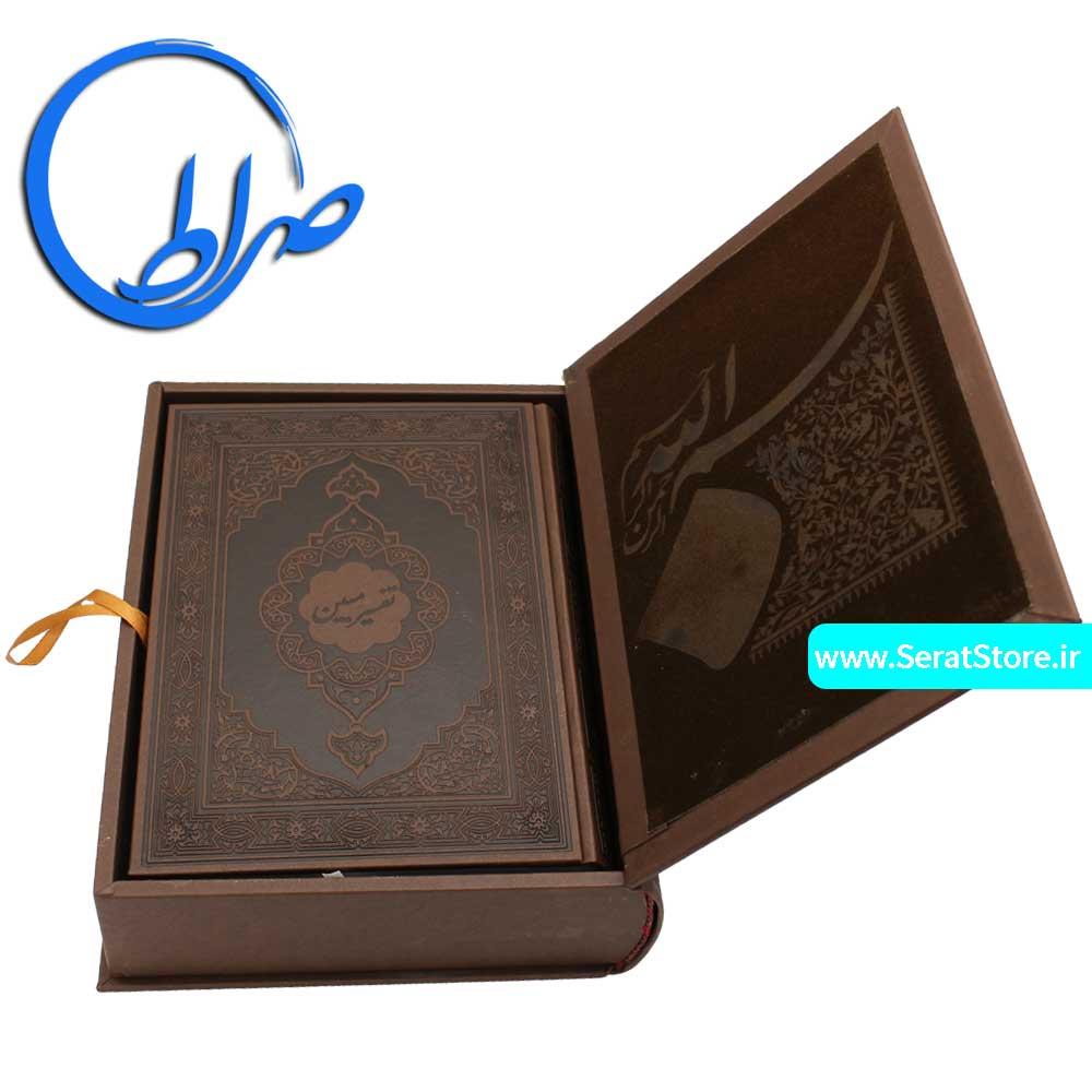 قرآن-نفیس-تفسیر-یک-جلدی-مبین-جلد-چرمی