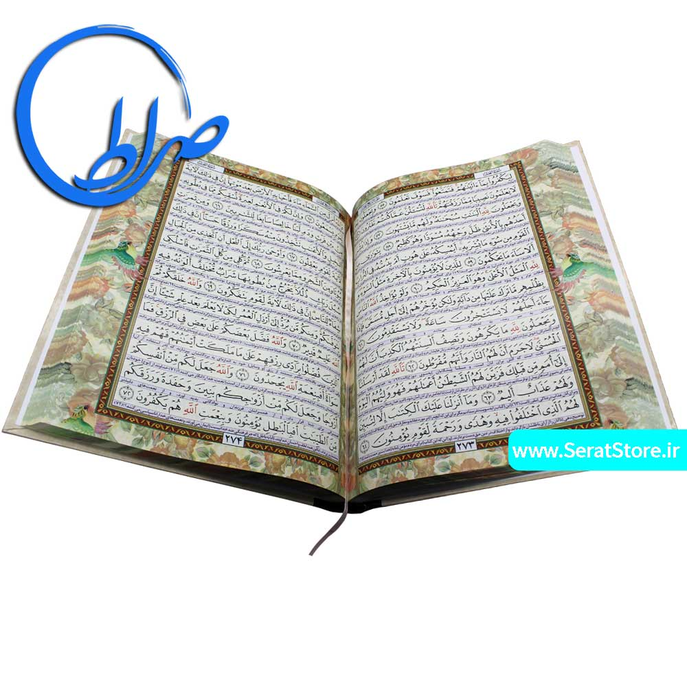 قرآن-کاغذ-گلاسه-به-خط-عثمان-طه-و-ترجمه-انصاریان
