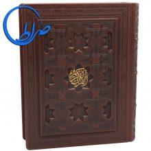 قرآن نفیس جعبه دار معطر جلد برجسته چرمی