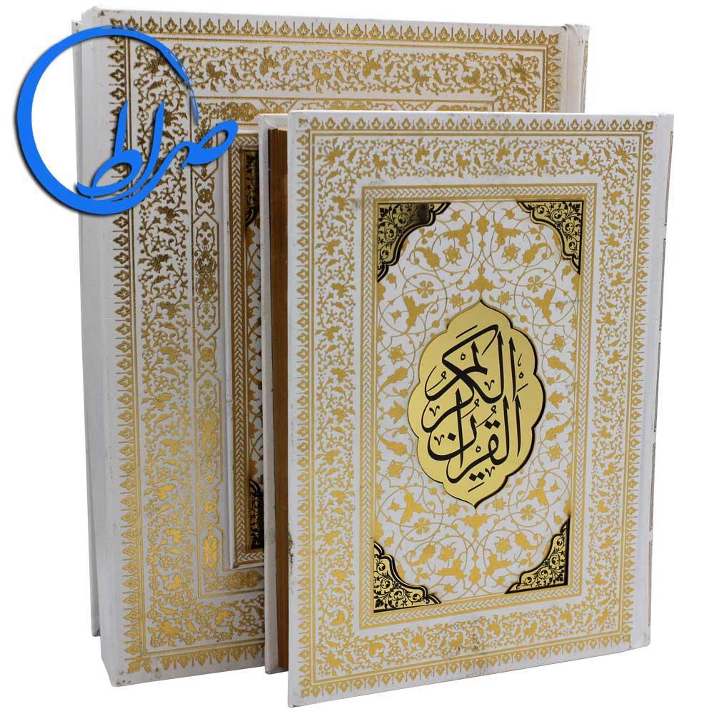 قرآن نفیس عروس جعبه دار گلاسه طلاکوب