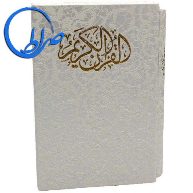 قرآن نفیس عروس قابدار سفید طلاکوب
