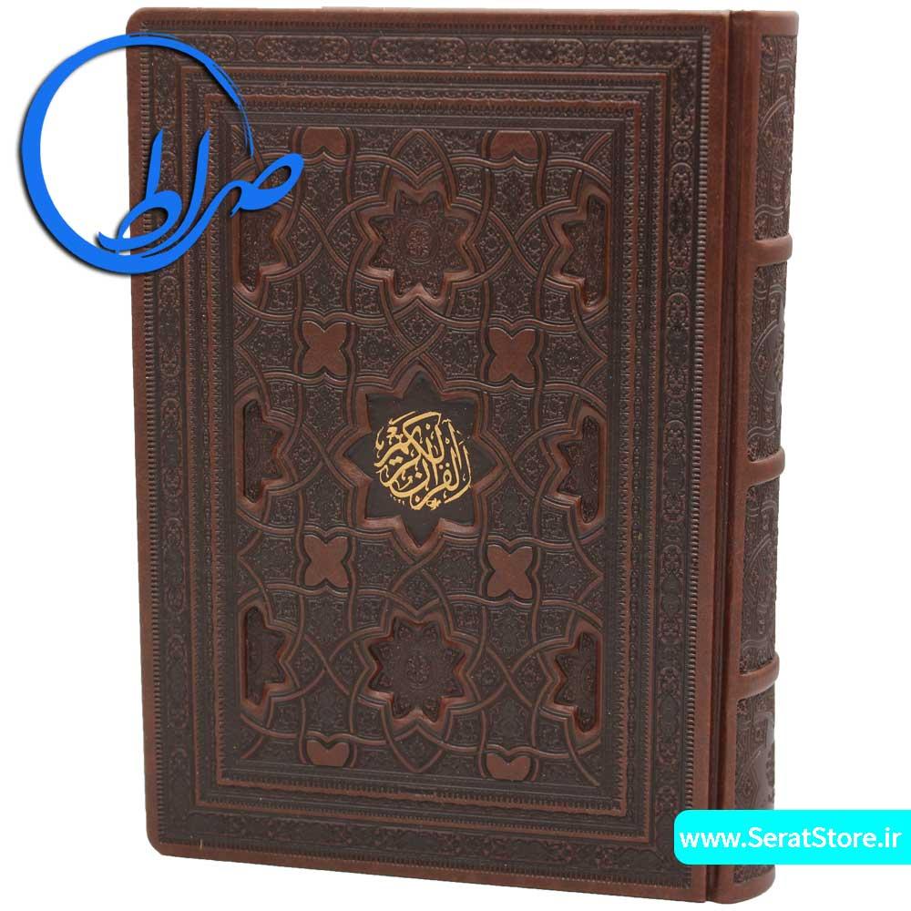 قرآن نفیس معطر