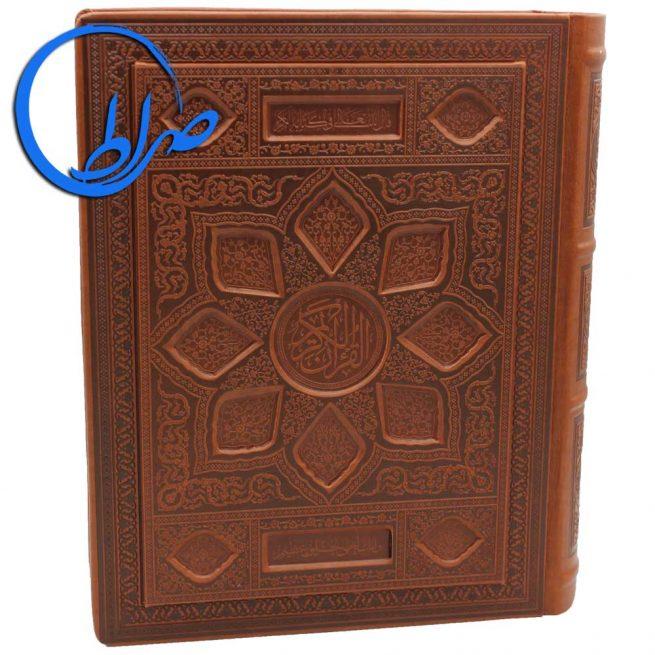 قرآن نفیس جعبه دار جلد برجسته معطر