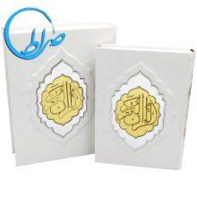 قرآن نفیس عروس جعبه دار پلاک طلایی و نقره ای