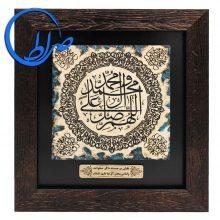 تابلو ذکر شریف صلوات و اسامی پنج تن آل عبا علیهم السلام