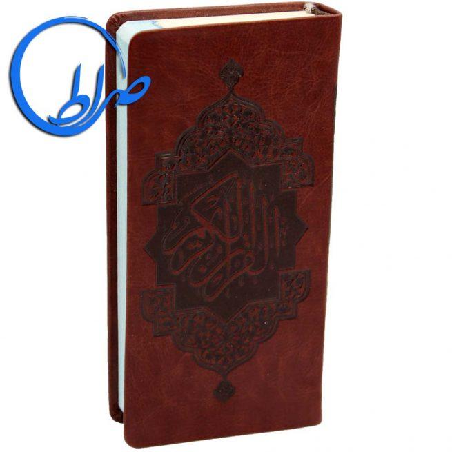قرآن بدون ترجمه به خط عثمان طه 15 سطری
