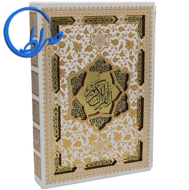 قرآن عروس قابدار پلاک طلایی کاغذ تحریر