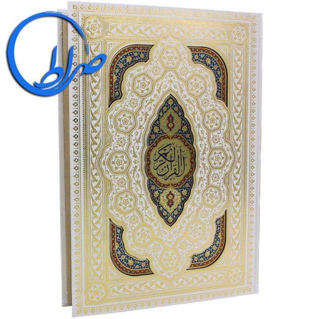قرآن نفیس عروس جعبه دار معطر پلاک رنگی