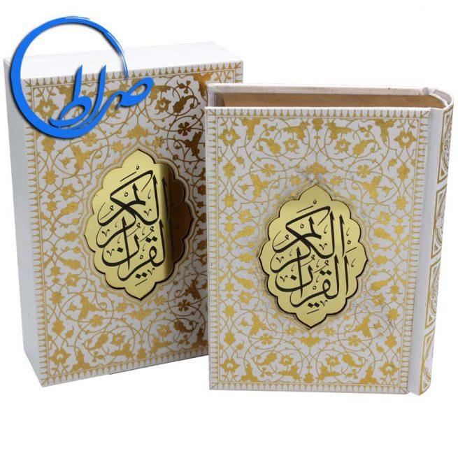 قرآن نفیس عروس قابدار پلاک طلایی