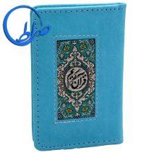 قرآن نفیس کوچک جزء ۳۰ معطر رنگی
