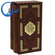 مجموعه دو جلدی قابدار چرمی قرآن و نهج البلاغه