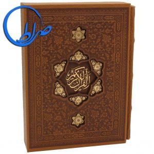 قرآن چرمی قابدار جلد لیزری درشت خط