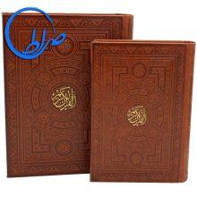 قرآن رنگی جعبه دار چرمی با ترجمه کاغذ تحریر