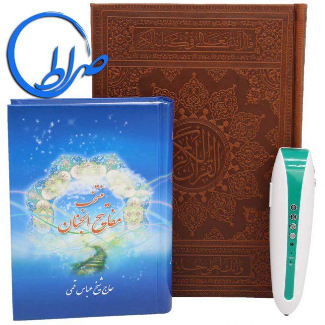 قلم قرآنی بصیر 8 گیگ کیف چرمی