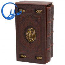 مجموعه دو جلدی قابدار نفیس قرآن و حافظ