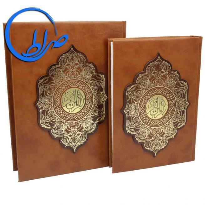 قرآن نفیس جعبه دار کاغذ گلاسه جلد قهوه ای