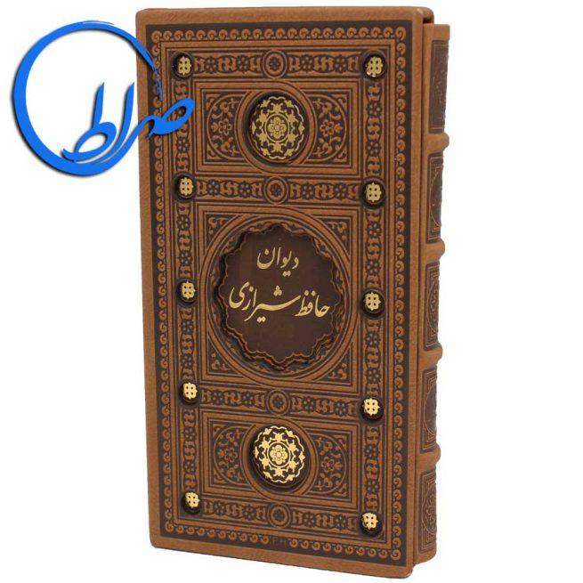 دیوان حافظ قابدار جلد چرمی