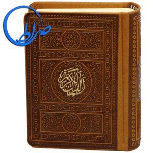 قرآن چرمی بدون ترجمه عثمان طه الله رنگی کوچک