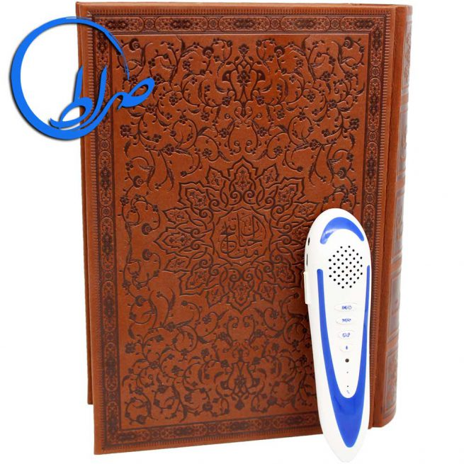 قلم قرآنی به همراه مفاتیح جعبه دار نفیس