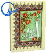 قرآن گلاسه خط عثمان طه و ترجمه انصاریان