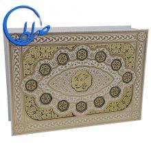 مجموعه نفیس معطر دو جلدی قرآن و منتخب مفاتیح