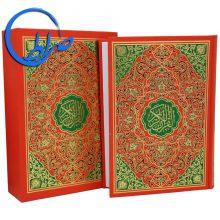قرآن درشت خط چاپ رنگی ( آموزشی )