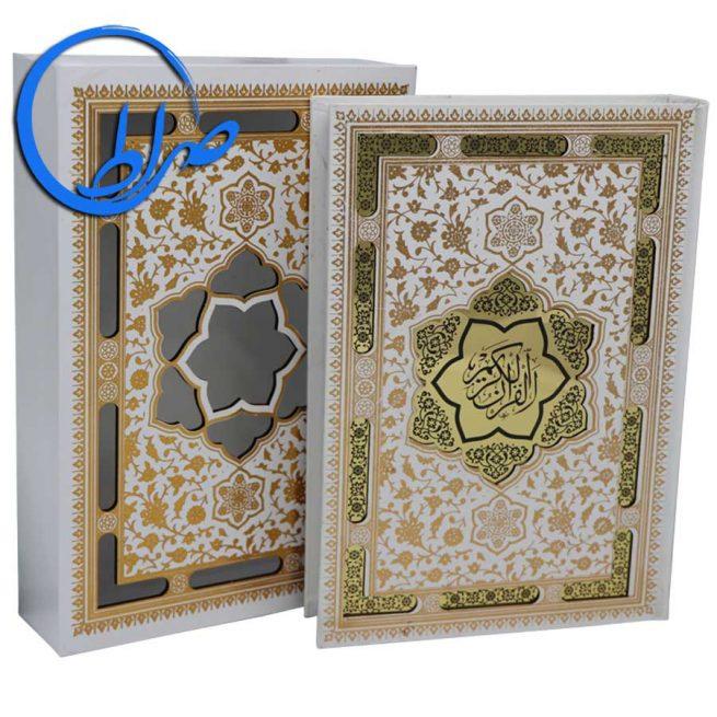 قرآن نفیس عروس قابدار گلاسه+آلبوم بله برون