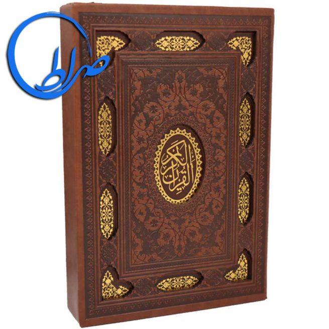 قرآن نفیس قابدار چرمی کاغذ تحریر