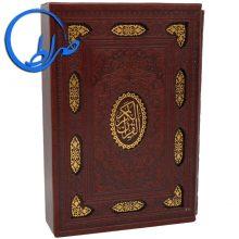 قرآن نفیس گلاسه قابدار به همراه آلبوم بله برون